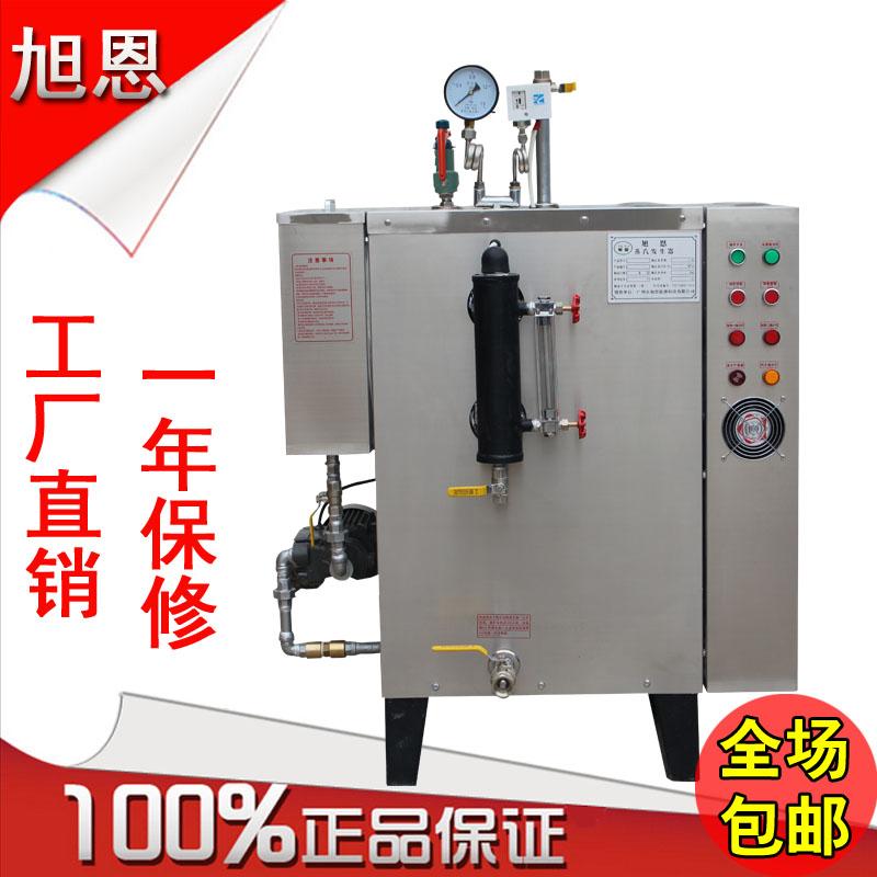 **200公斤全自动柴油蒸汽发生器燃油蒸汽锅炉厂家