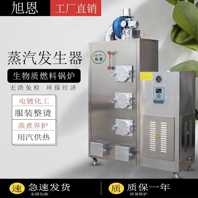 用蒸汽发生器代替蒸汽锅炉