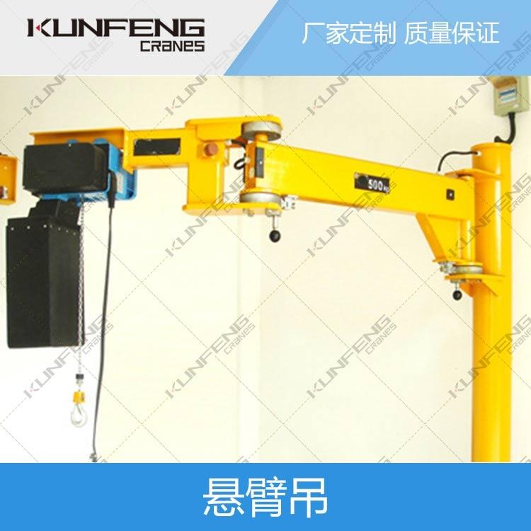 自动化智能悬臂吊-智能悬臂吊-悬臂起重机