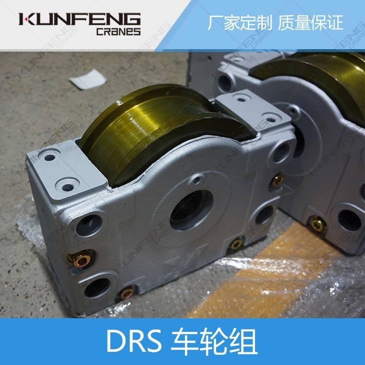 无锡DRS车轮组选型配型