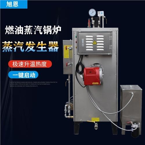 肉制品加工蒸汽发生器