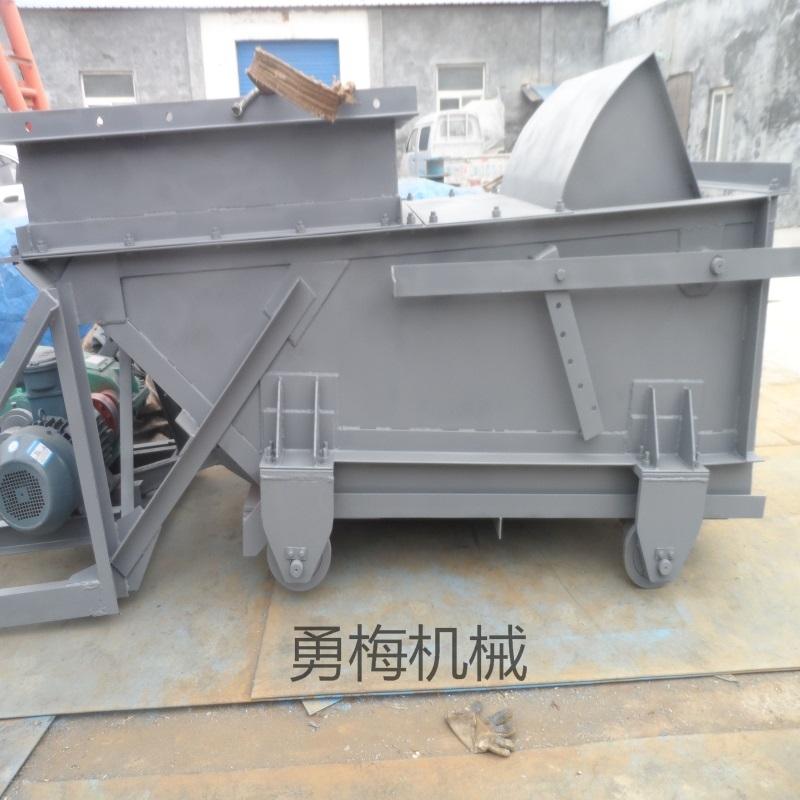 K型往复式给煤机厂家