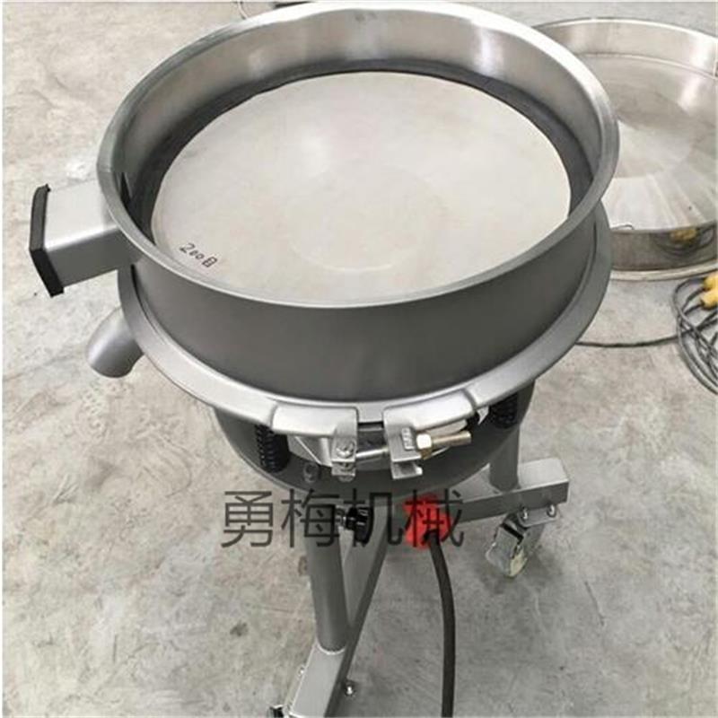 不锈钢直排式振动筛