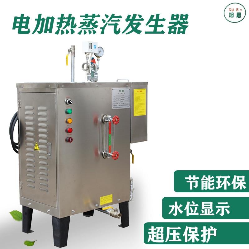 电加热锅炉清洁度