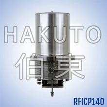 离子源RFICP140