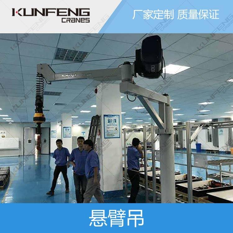 上海焊接车间悬臂起重机