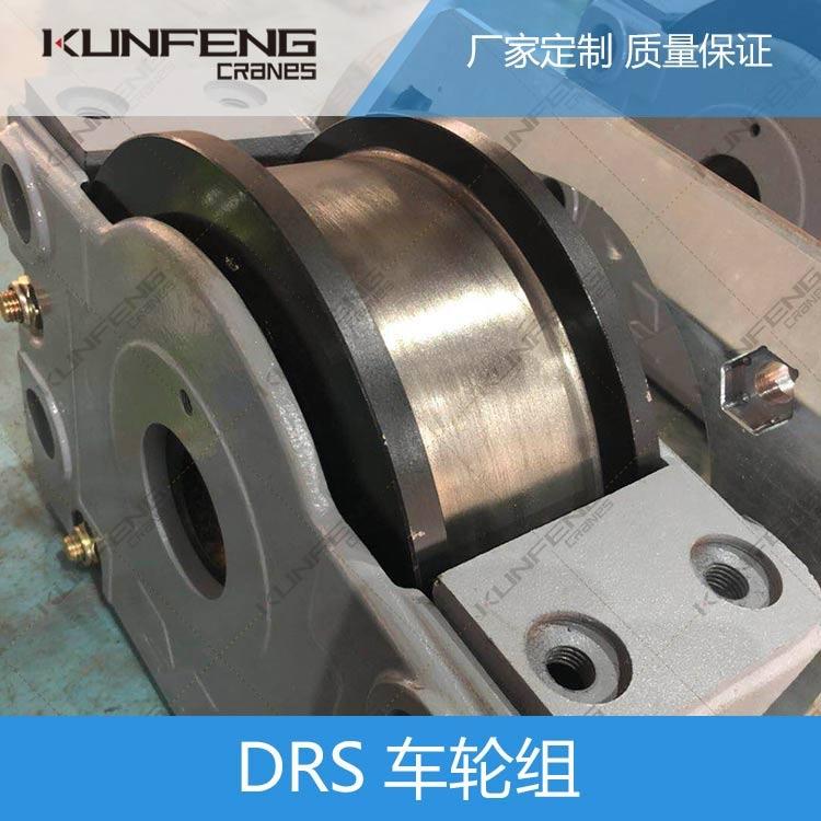 江苏125DRS车轮组