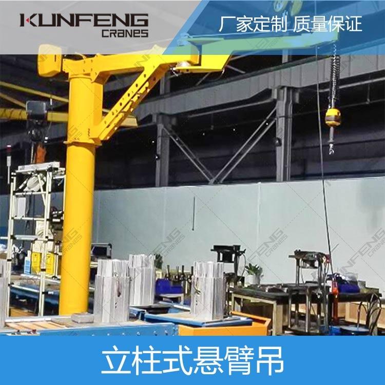 KBK移动悬臂吊工厂定制
