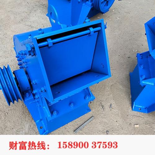 600X600锤式制砂机