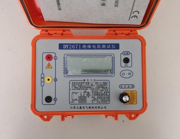 DY-2671 数字兆欧表