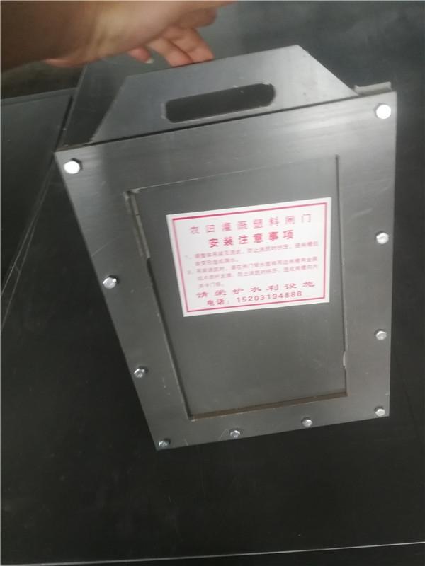江苏塑料闸门厂家