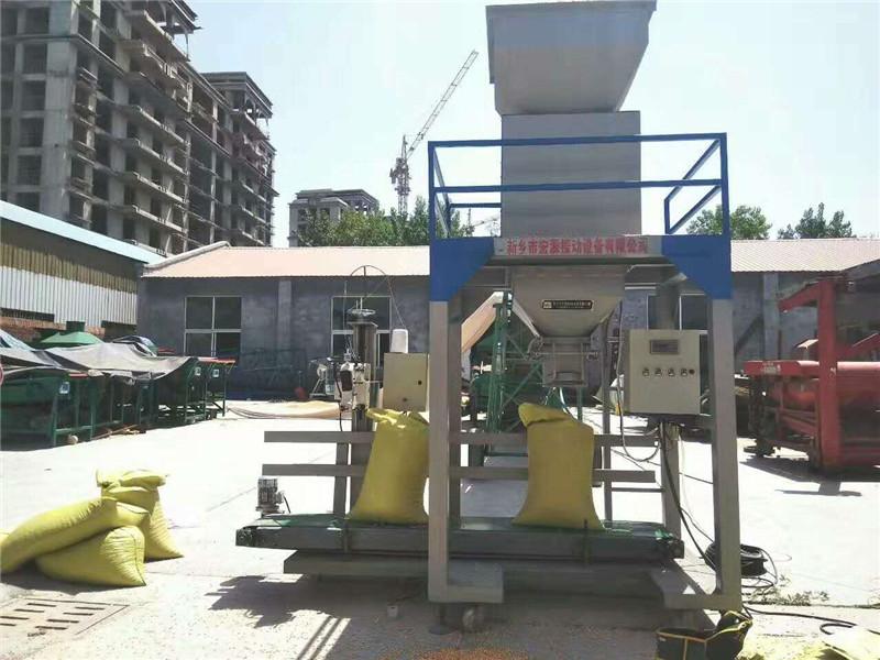 山东麦种装袋封包机,粮食包装秤厂家