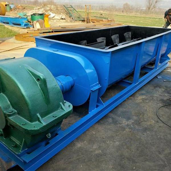 双轴搅拌机连续式 砂浆粉尘加湿搅拌机 干粉混合双螺旋搅拌机