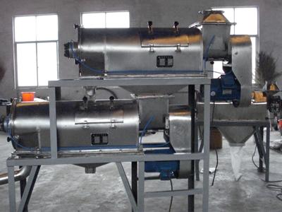 氧化铬气流筛粉机厂家直销提供参数报价