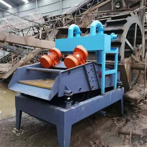 细沙回收机-石英石细沙回收机生产厂家-型号特点设计方案