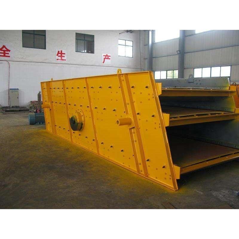 厂家直销矿山专用振动筛 原煤分级筛 铜矿选矿设备 矿用筛机价格