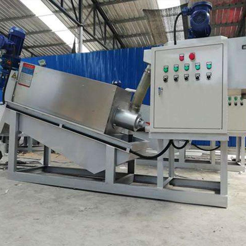 污泥压滤机工业泥浆压滤设备