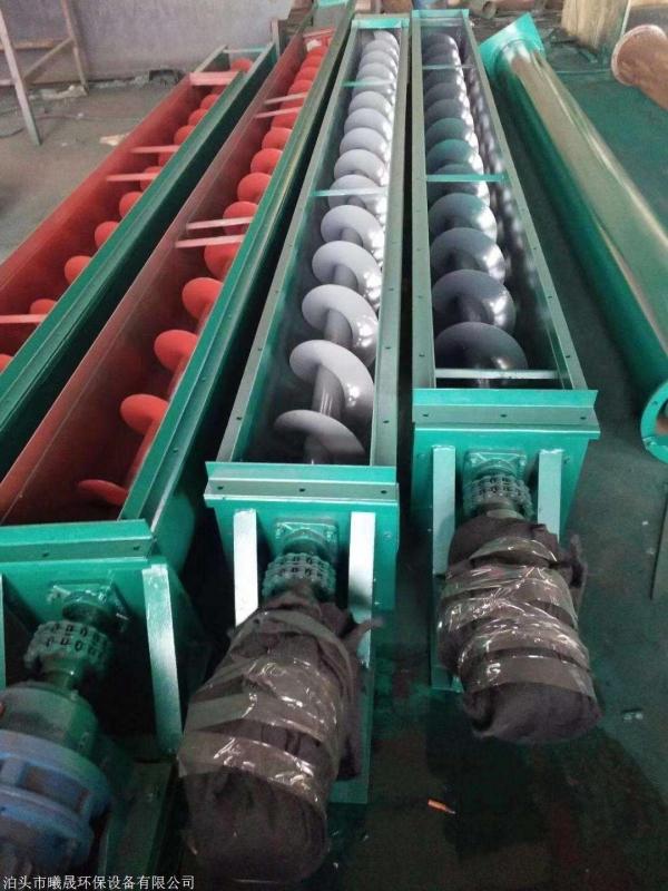 螺旋输送机-筋脉石螺旋输送机厂家直销-材质报价原理规格