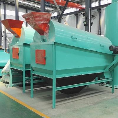 褐煤专用滚筒筛生产厂家直销价格优惠