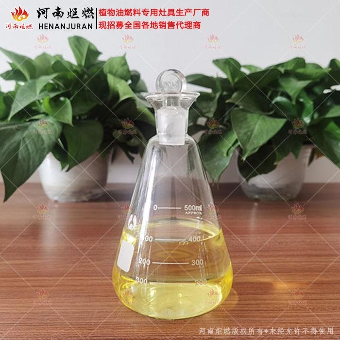 无醇植物油燃料配方技术