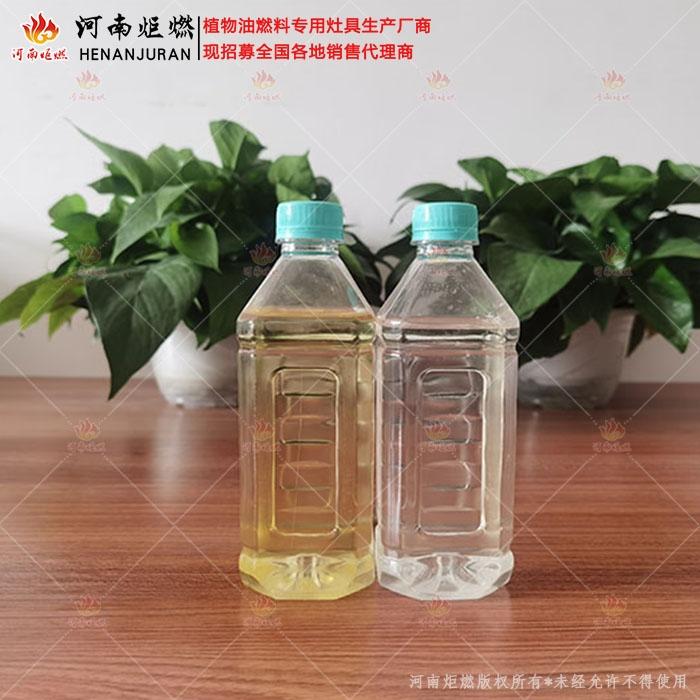植物环保油