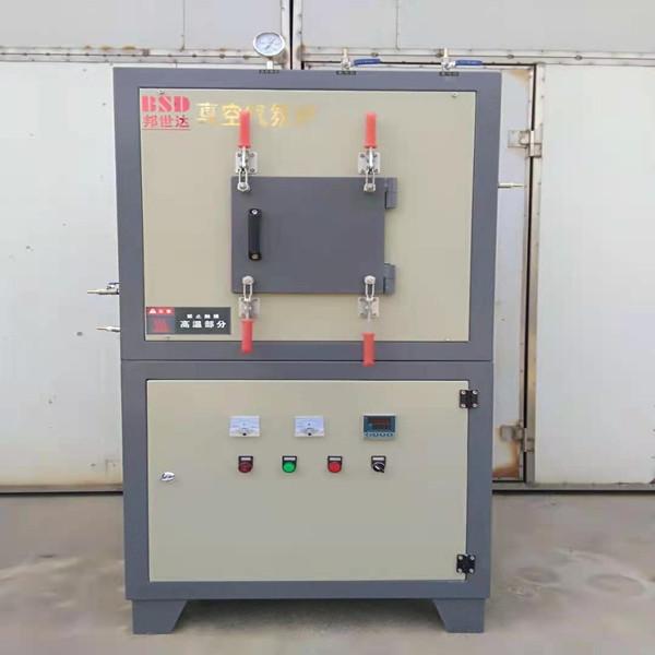 邦世达实验室真空气氛炉