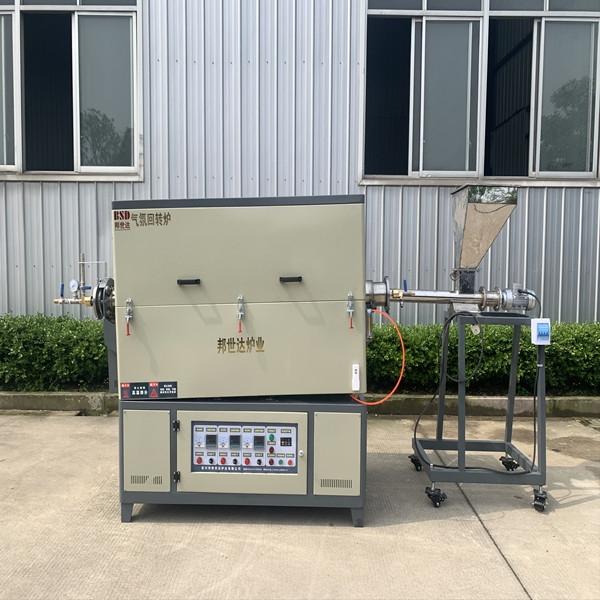 间歇式活化炉