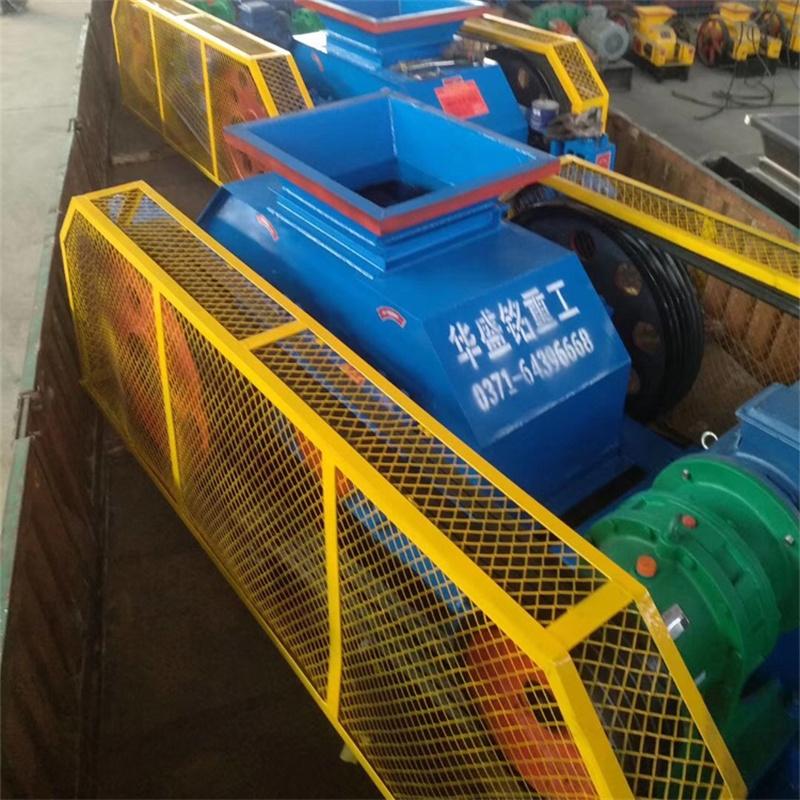 时产8吨对辊式制砂机