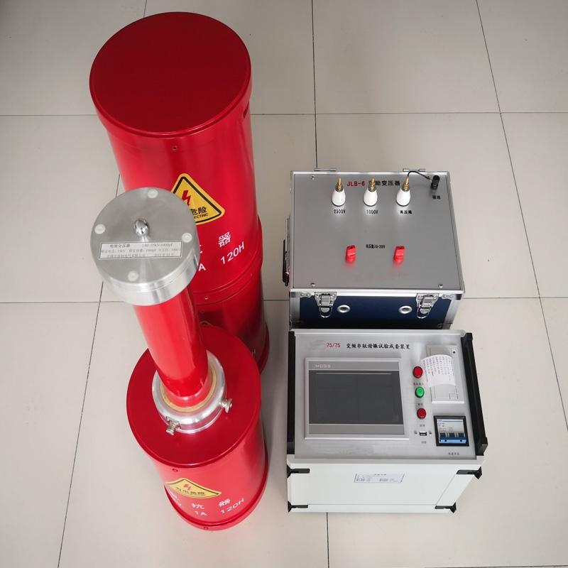 发电机耐压试验成套装置