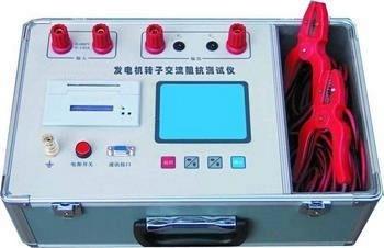 发电机交流阻抗测试仪