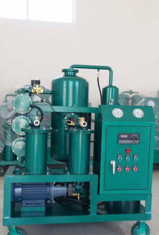 双极低温真空滤油机