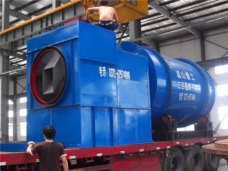 江苏中博工业锯末烘干机