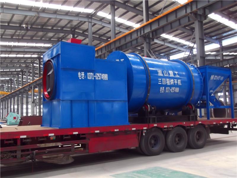 江苏中博工业锯末烘干机厂家