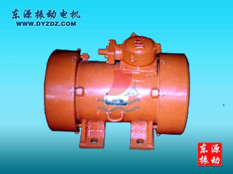YBZQ防爆振动电机